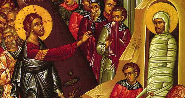 Ο Άγιος Λάζαρος, ο τετραήμερος και η ανάστασή του από τον Κύριο ...