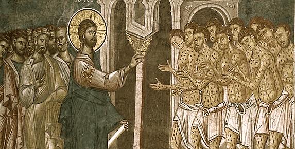 Κυριακή ΙΒ΄Λουκά. Των δέκα λεπρών [Λουκ. Ιζ΄ 12 – 19] - larissanet.gr