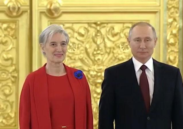 Από τη Σμίξη η νέα πρέσβειρα της Ελλάδας στη Ρωσία, Κατερίνα Νασίκα  (βίντεο) - larissanet.gr