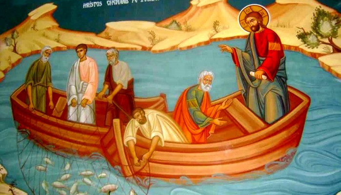 Κυριακή Β΄ Ματθαίου: Η κλήση των Μαθητών - larissanet.gr