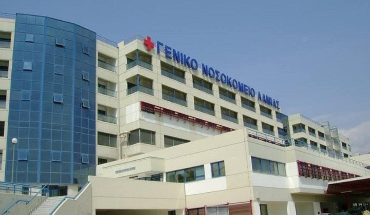 Ογκολογική κλινική με ακτινοθεραπεία σε νέο κτίριο αποκτά το Νοσοκομείο Λαμίας